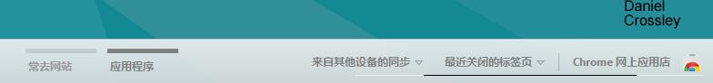 QQ截图20140102182206