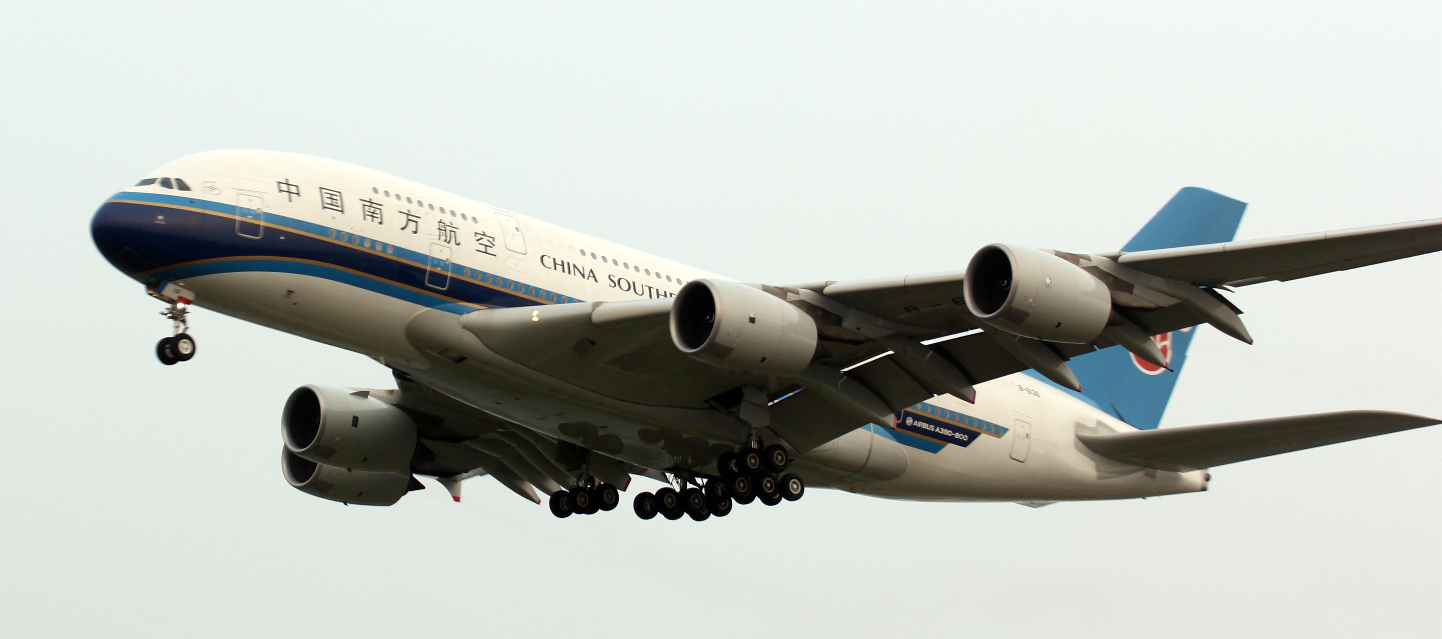 打飞机 – PEK打A380