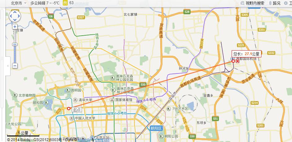 理想国际大厦到首都国际机场T3航站楼直线距离