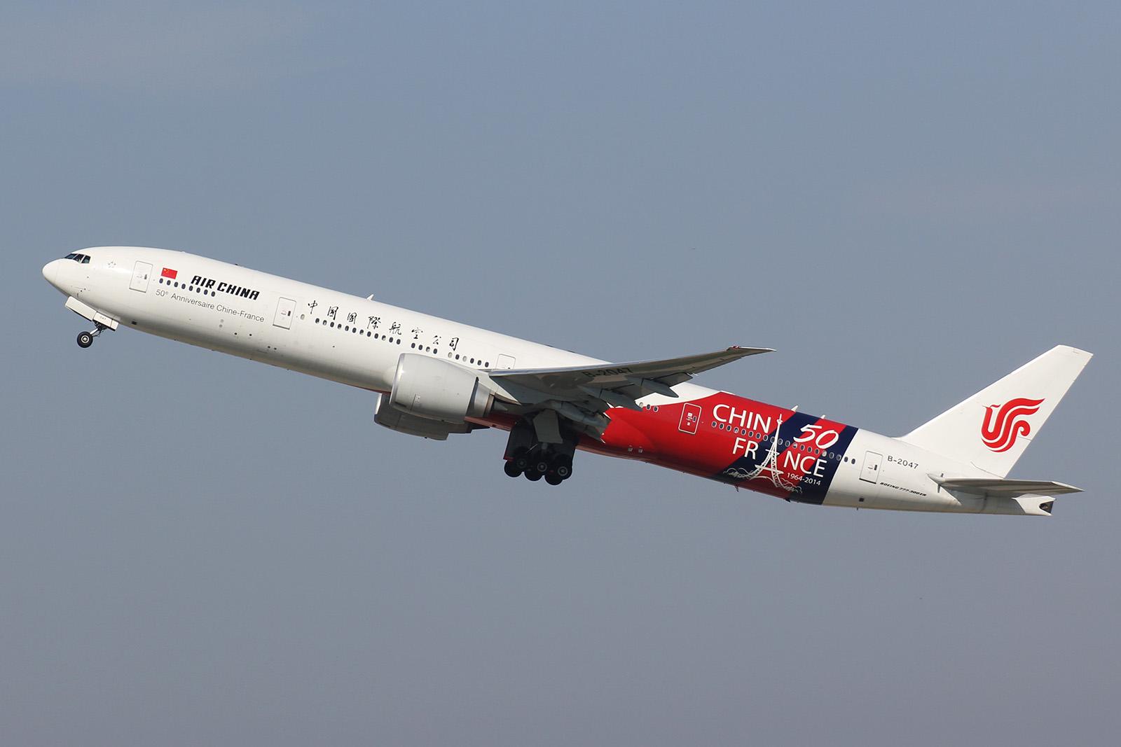 打飞机 – 201508