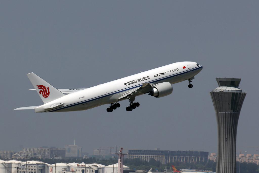 CA1054/B-2092