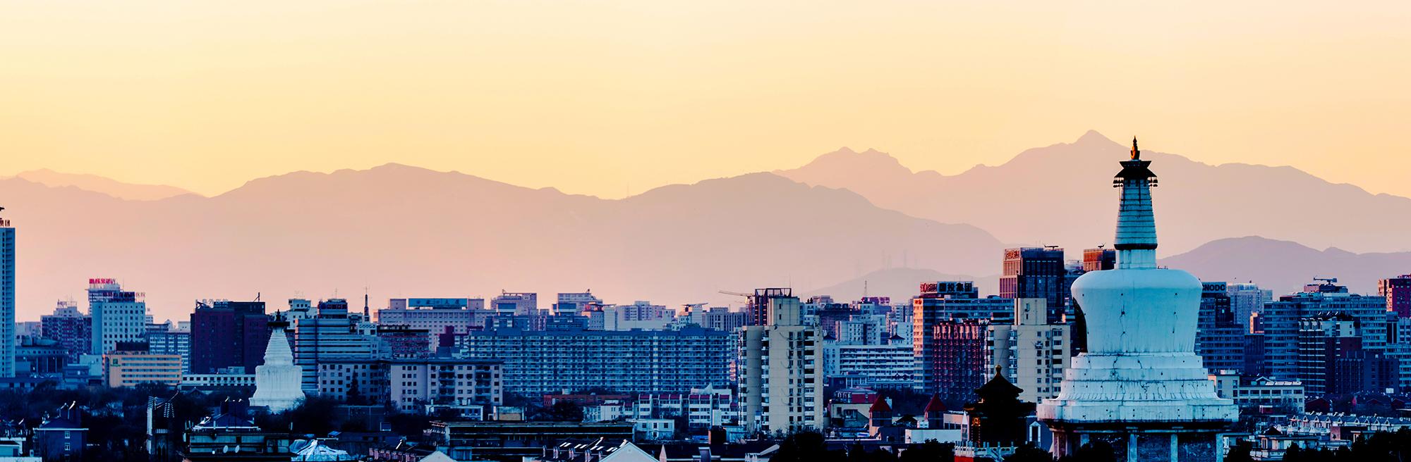 杂 – 景山
